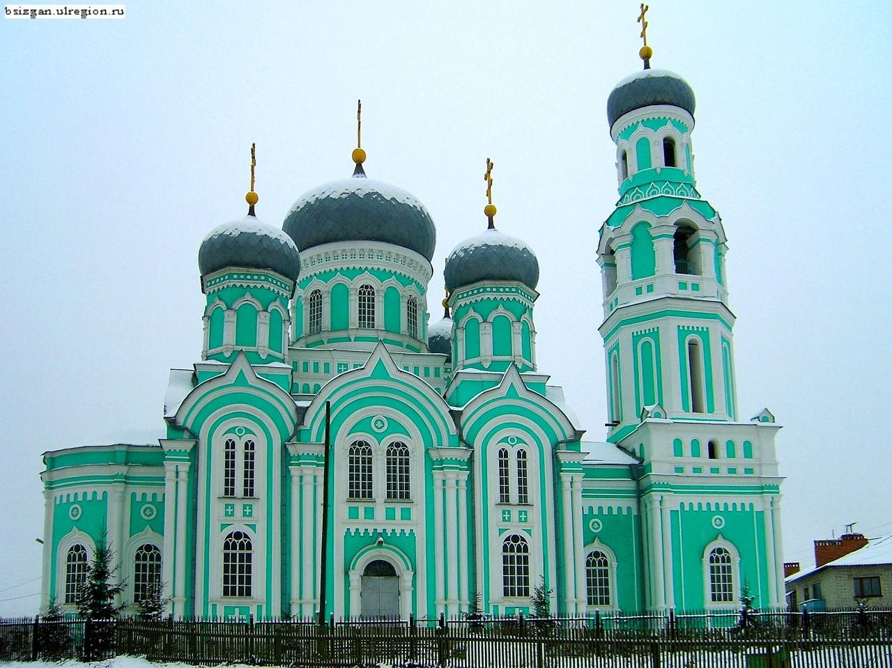 Поселок Базарный Сызган - Командировка ру